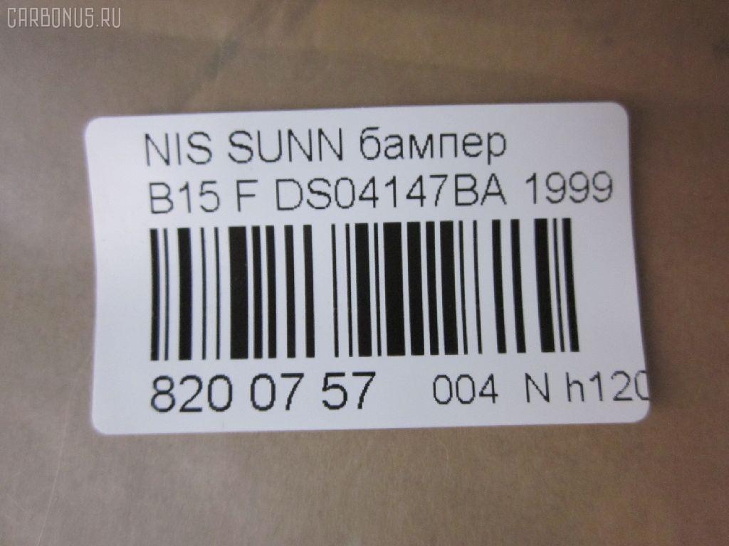 Бампер NISSAN SUNNY B15 Фото 3