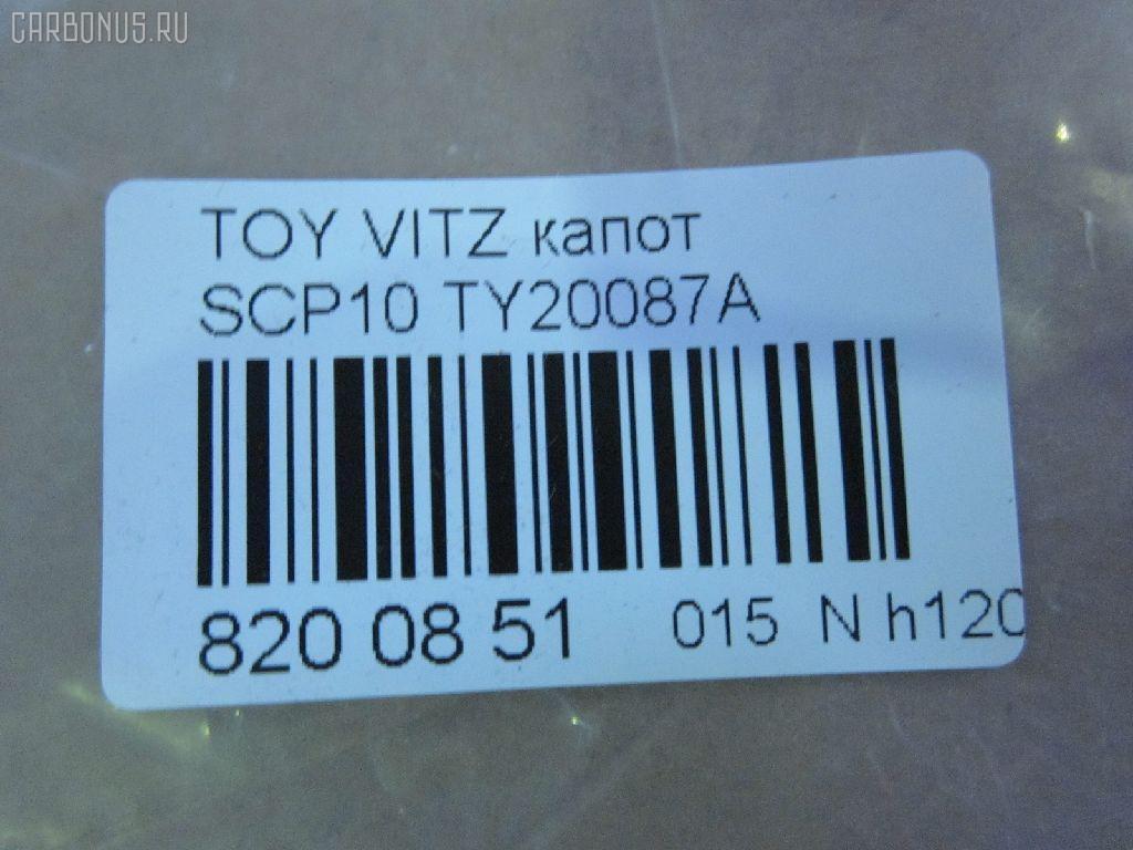 Капот TOYOTA VITZ SCP10 Фото 4