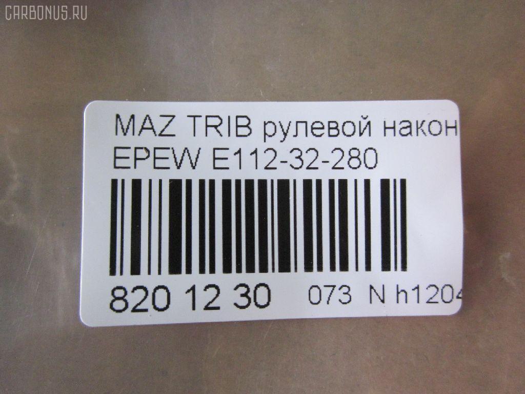 Рулевой наконечник MAZDA TRIBUTE EPEW Фото 2