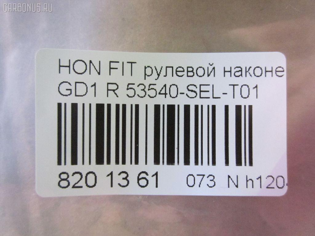 Рулевой наконечник HONDA FIT GD1 Фото 2