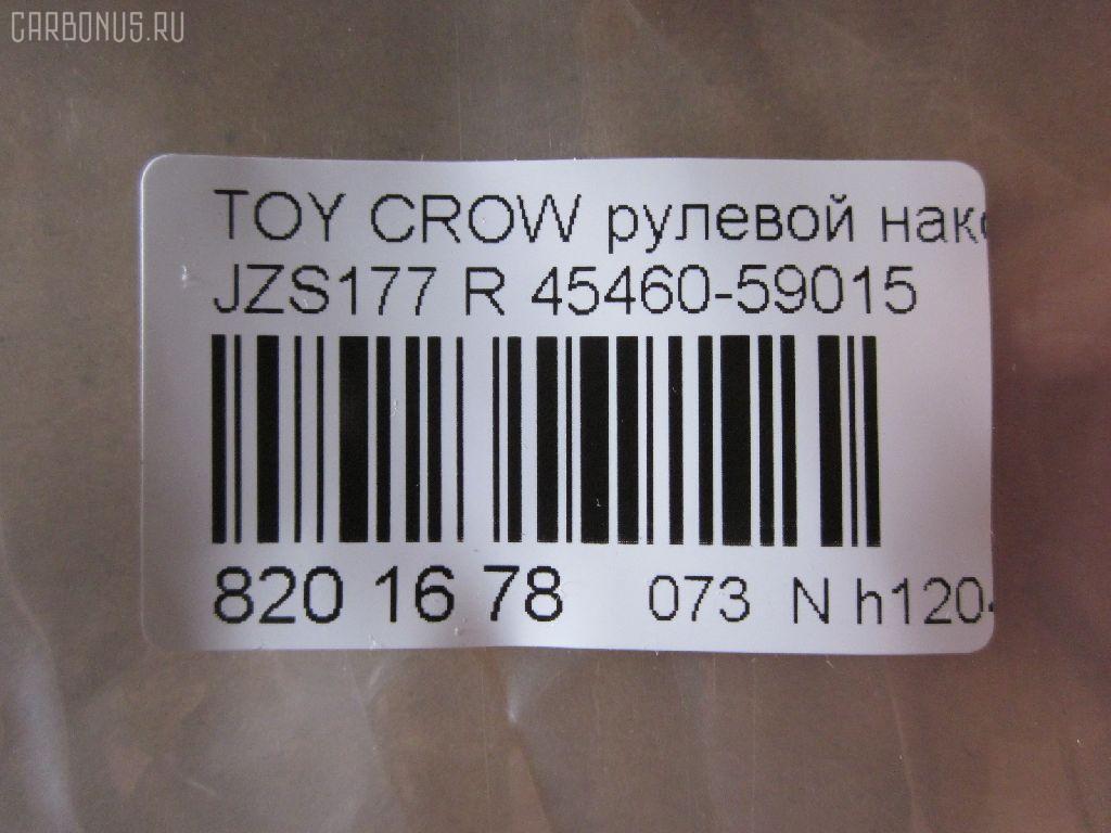 Рулевой наконечник TOYOTA CROWN MAJESTA JZS177 Фото 2