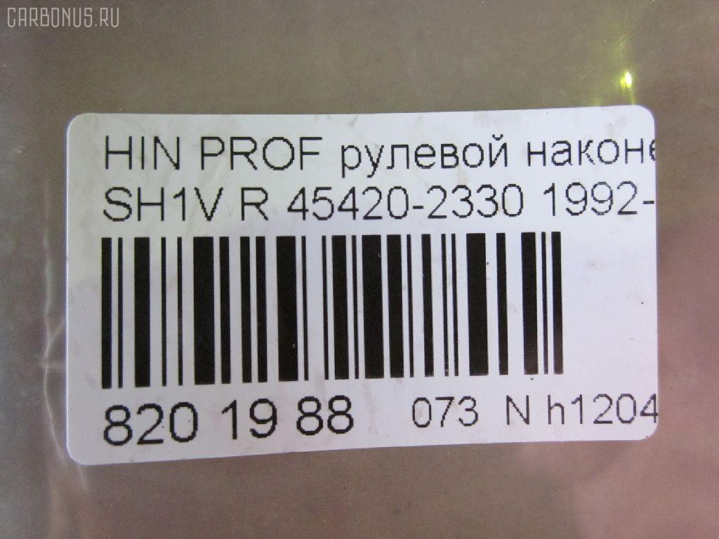 Рулевой наконечник HINO PROFIA SH1V Фото 2