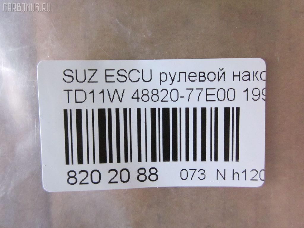 Рулевой наконечник SUZUKI ESCUDO TD11W Фото 2