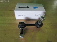 Линк стабилизатора NISSAN SKYLINE HR34 Фото 1