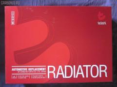 Радиатор ДВС VOLVO V40 VW B4194T TADASHI TD-036-8883