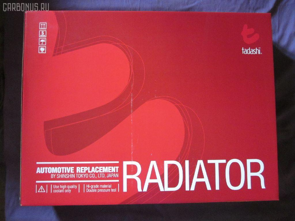 Радиатор ДВС KIA SPECTRA LD Фото 1