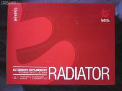 Радиатор ДВС NISSAN STAGEA NM35 VQ25DET Фото 2