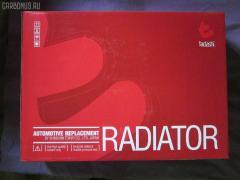 Радиатор ДВС AUDI A6 4B AFB Фото 1