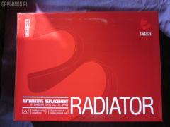 Радиатор ДВС SKODA OCTAVIA II 1Z3 Фото 1