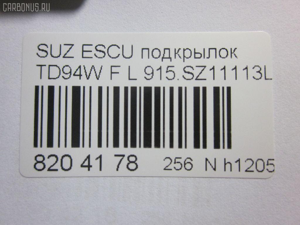 Подкрылок SUZUKI ESCUDO TD94W Фото 3