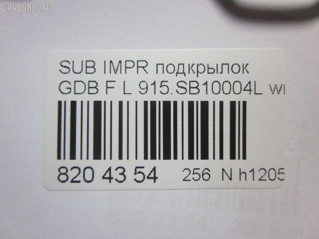 Подкрылок SUBARU IMPREZA GDB Фото 3