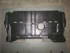 Защита двигателя MAZDA AXELA BK3P ТАЙВАНЬ 957.MZ22002A Переднее