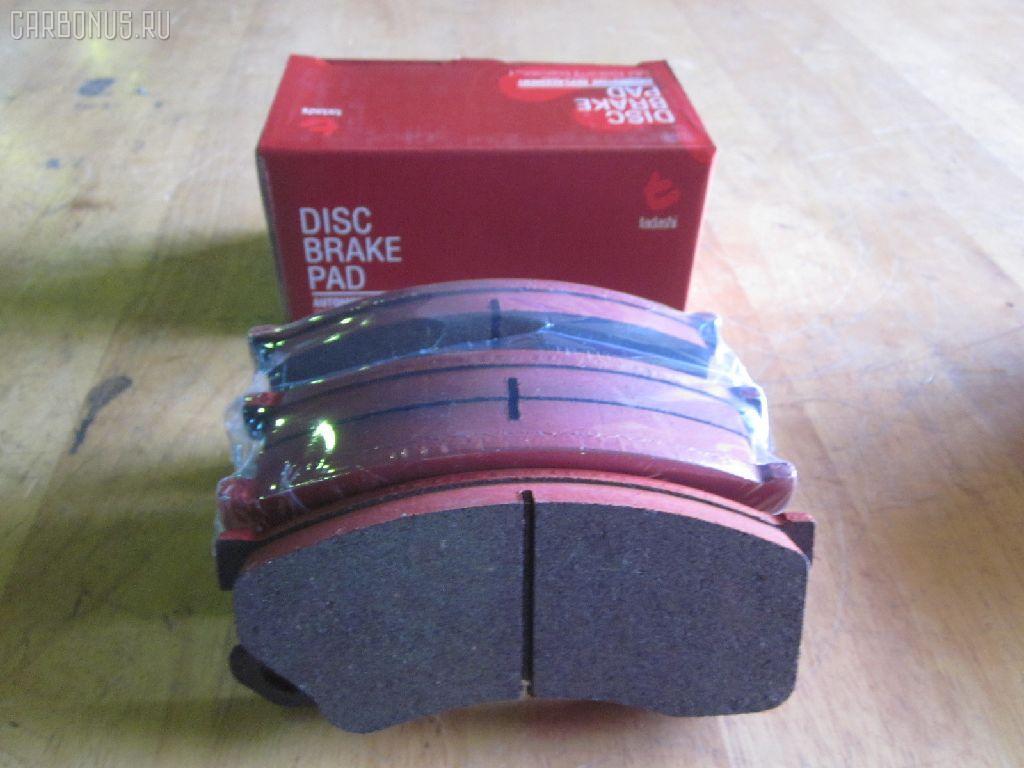 Тормозные колодки MITSUBISHI CANTER FB308 Фото 1
