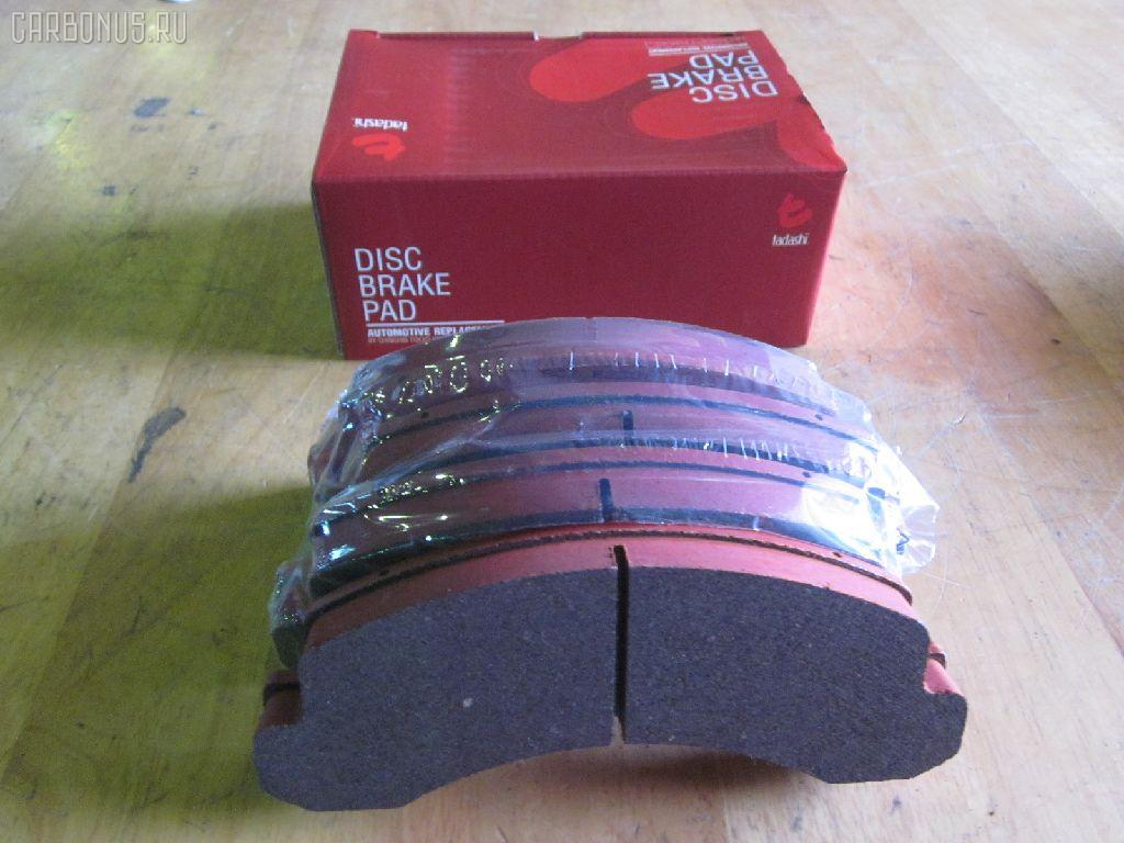 Тормозные колодки TOYOTA DYNA BU306 Фото 1