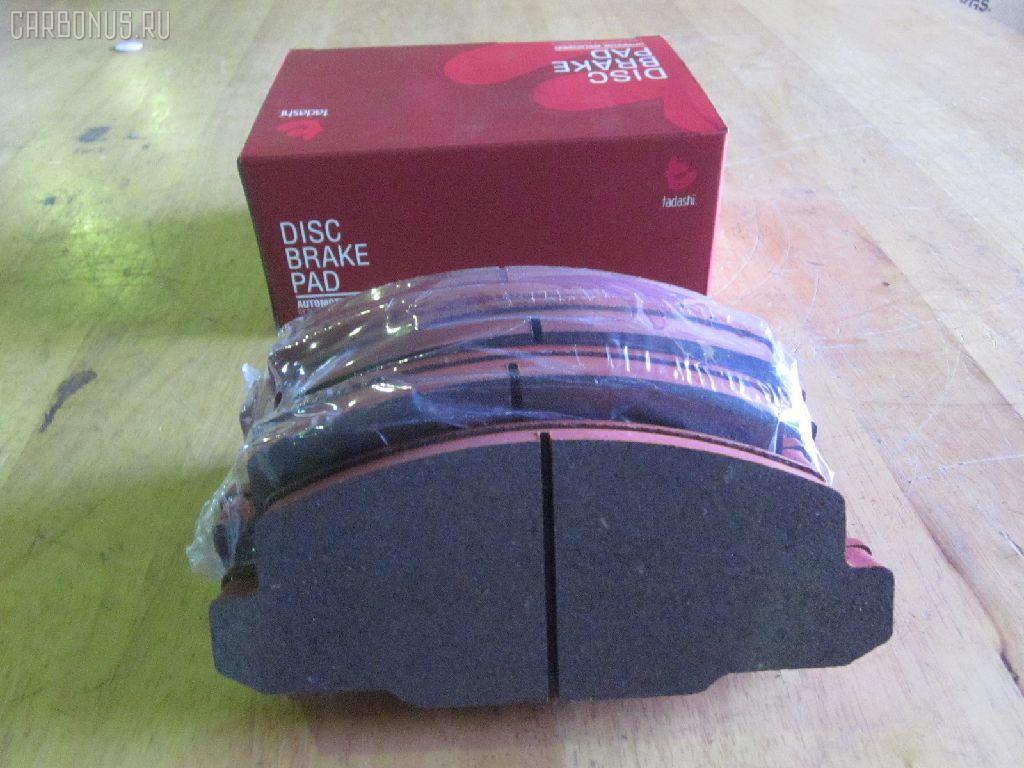 Тормозные колодки Toyota Dyna BU105 Фото 1