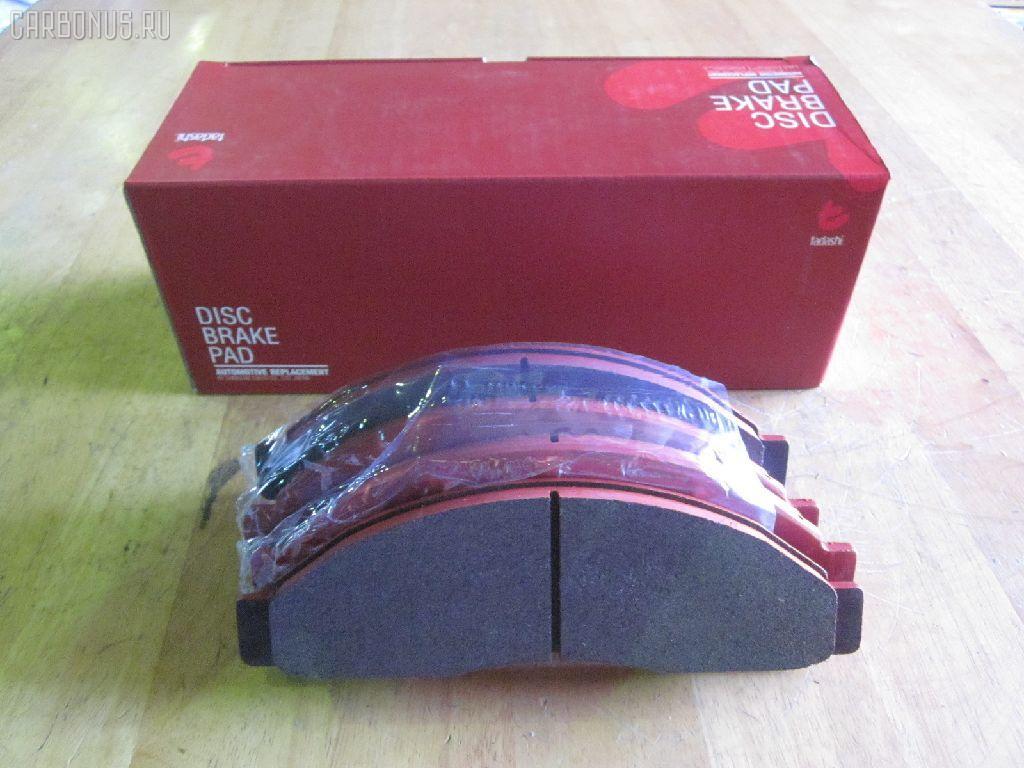 Тормозные колодки Mazda Titan WGEAT Фото 1