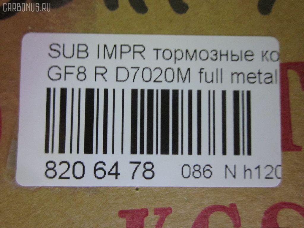 Тормозные колодки SUBARU IMPREZA GF8 Фото 6