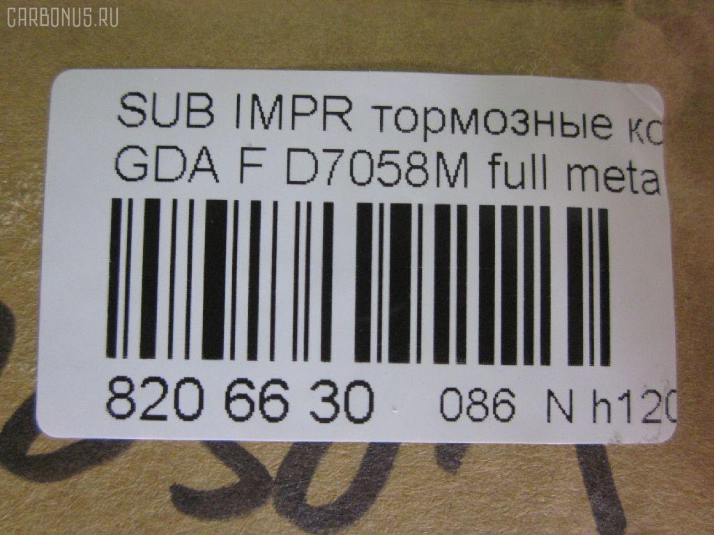 Тормозные колодки SUBARU IMPREZA GDA Фото 6