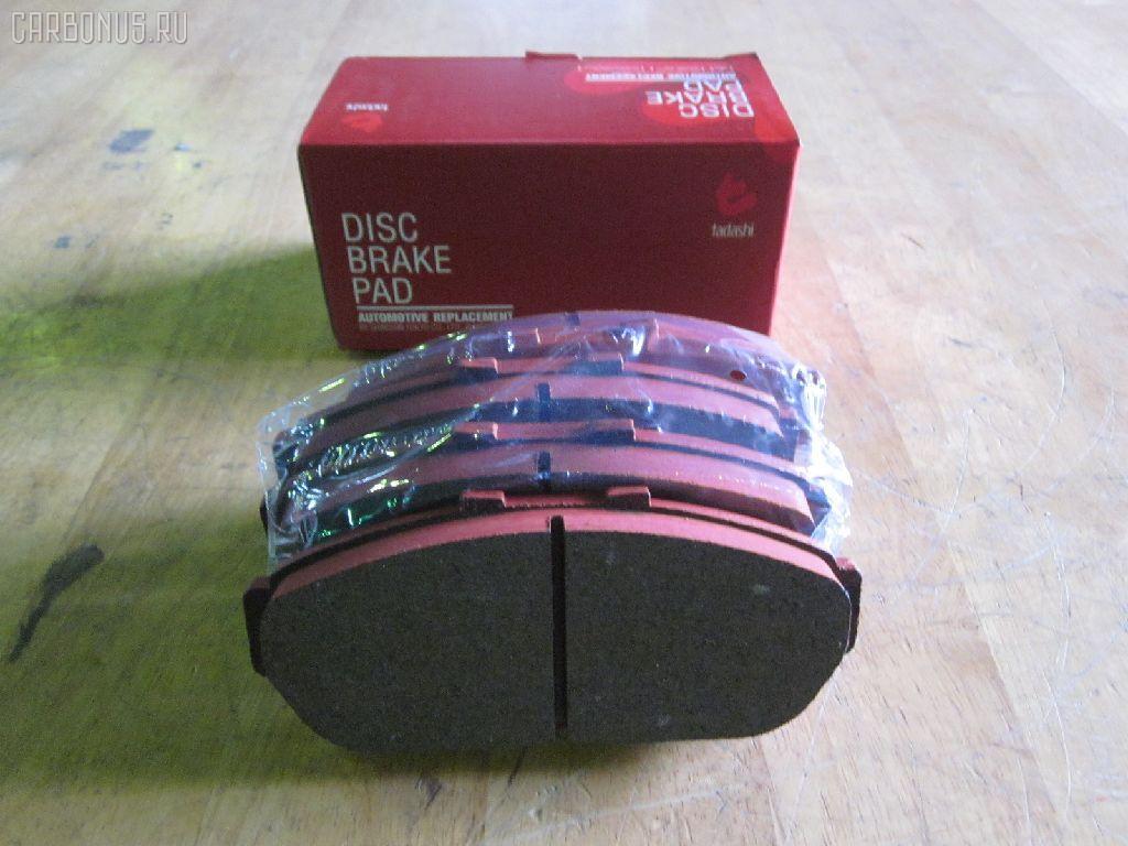 Тормозные колодки HONDA INTEGRA DB6. Фото 10