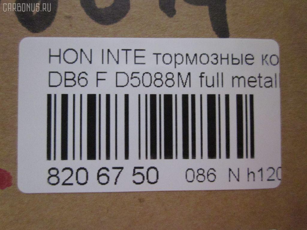 Тормозные колодки HONDA INTEGRA DB6 Фото 6