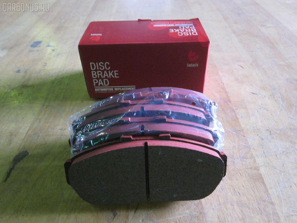 Тормозные колодки HONDA INTEGRA DB6 Фото 1