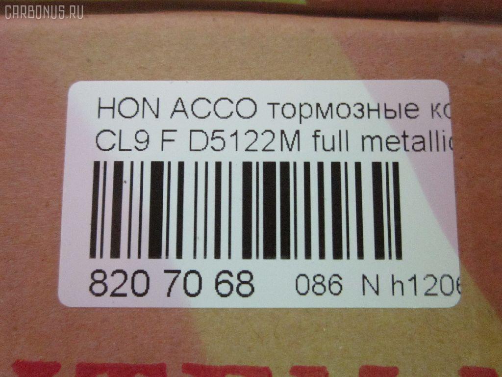 Тормозные колодки HONDA ACCORD CL9 Фото 6