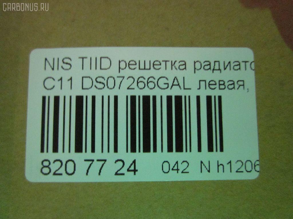 Решетка радиатора NISSAN TIIDA LATIO C11 Фото 3