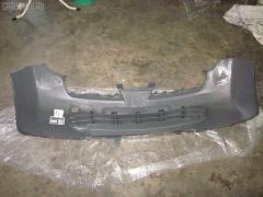 Бампер на Nissan March K12 TYG DS04181BA, Переднее расположение