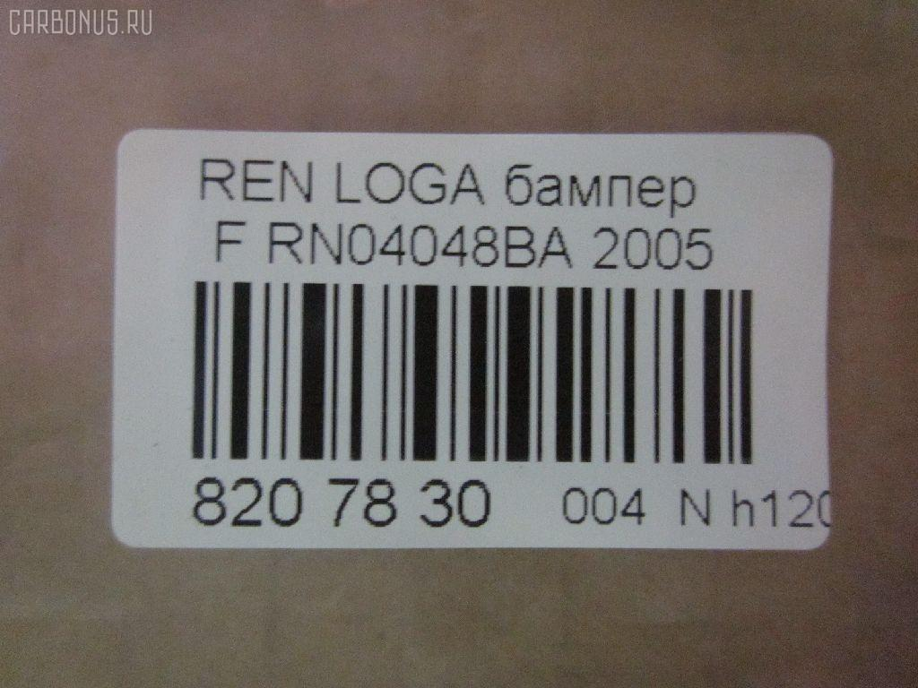 Бампер RENAULT LOGAN LS Фото 3