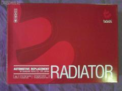 Радиатор ДВС AUDI A3 8P1 BMM Фото 1