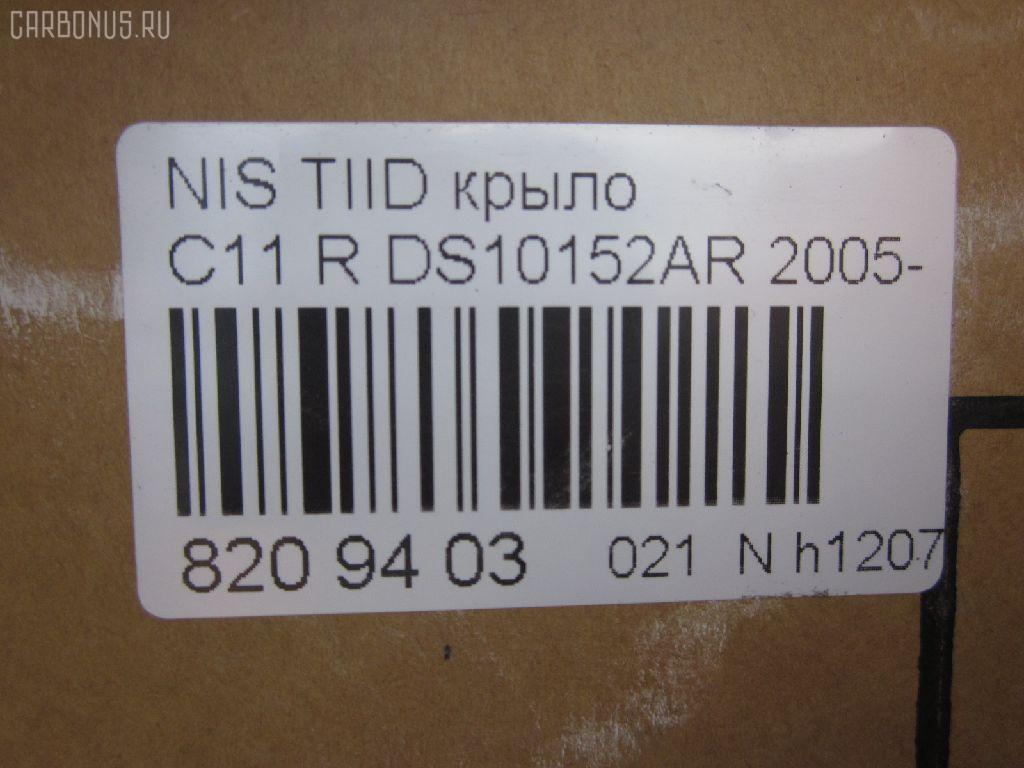 Крыло переднее NISSAN TIIDA C11 Фото 2