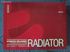 Радиатор ДВС MAZDA MILLENIA TA5P KL-ZE Фото 2