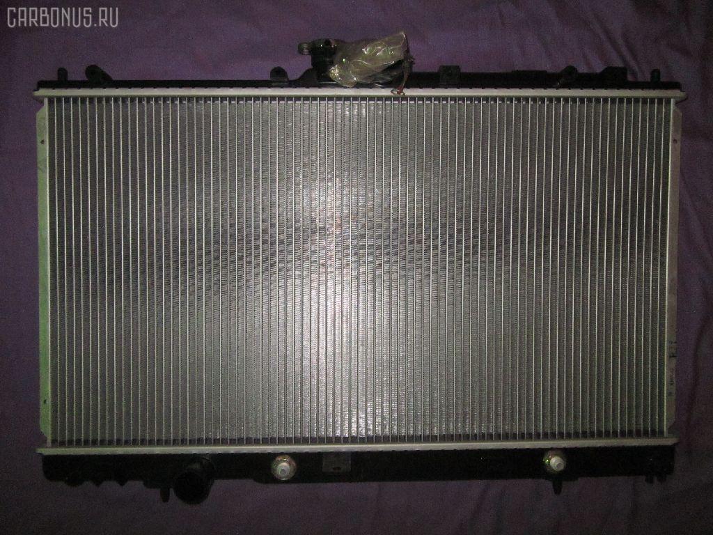 Радиатор ДВС Mitsubishi Lancer cedia wagon CS2W 4G15 Фото 1