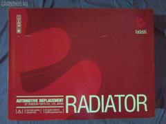 Радиатор ДВС Kia Spectra LD Фото 2