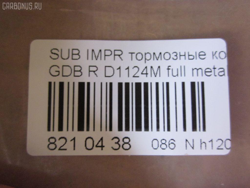 Тормозные колодки SUBARU IMPREZA GDB Фото 2