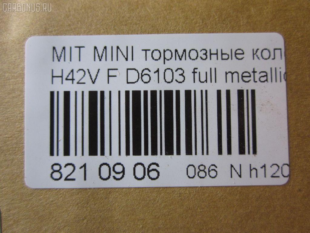 Тормозные колодки MITSUBISHI MINICA H42V Фото 2