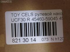 Рулевой наконечник Toyota Celsior UCF30 Фото 3