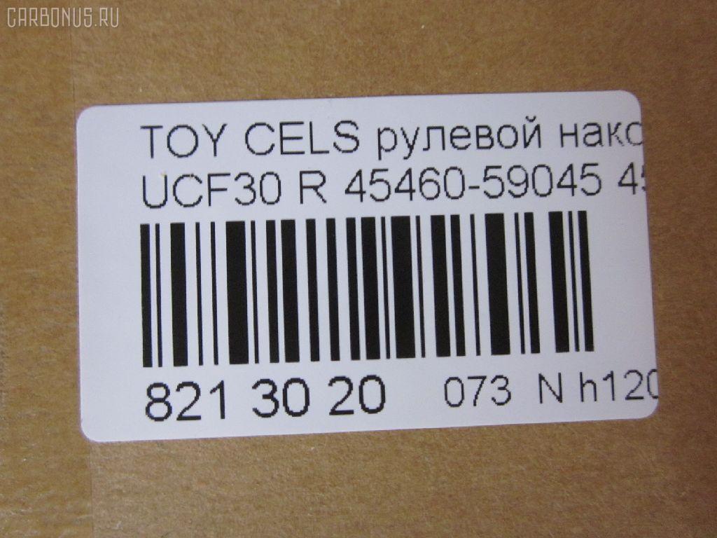 Рулевой наконечник TOYOTA CELSIOR UCF30 Фото 2