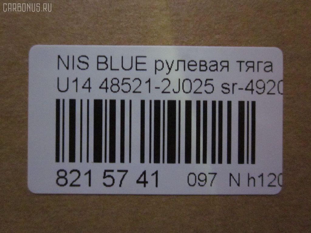 Рулевая тяга NISSAN BLUEBIRD HU14 Фото 2