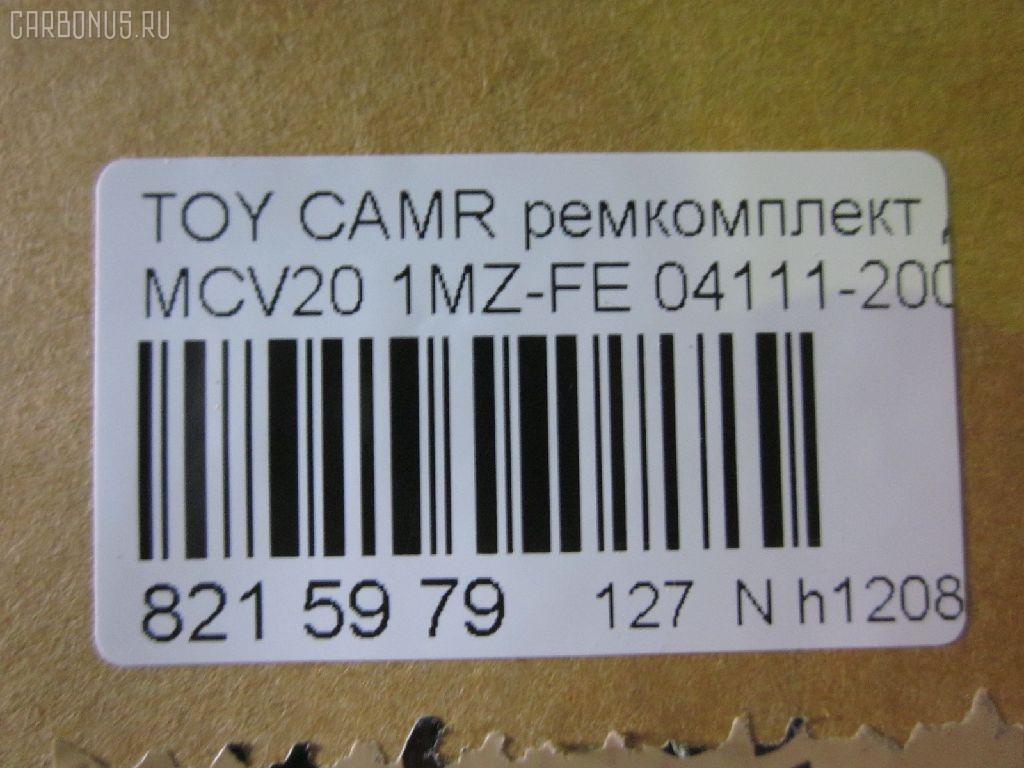Ремкомплект ДВС TOYOTA MCV20 1MZ-FE Фото 2