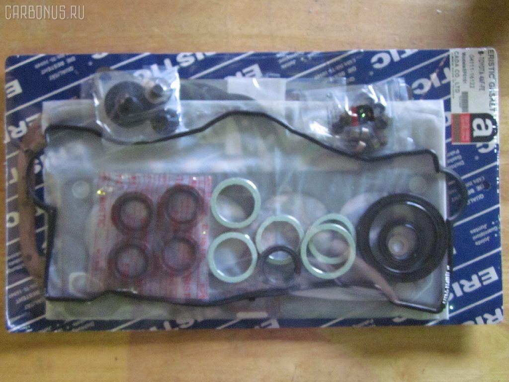 Ремкомплект ДВС Toyota Sprinter carib AE95 4AF Фото 1