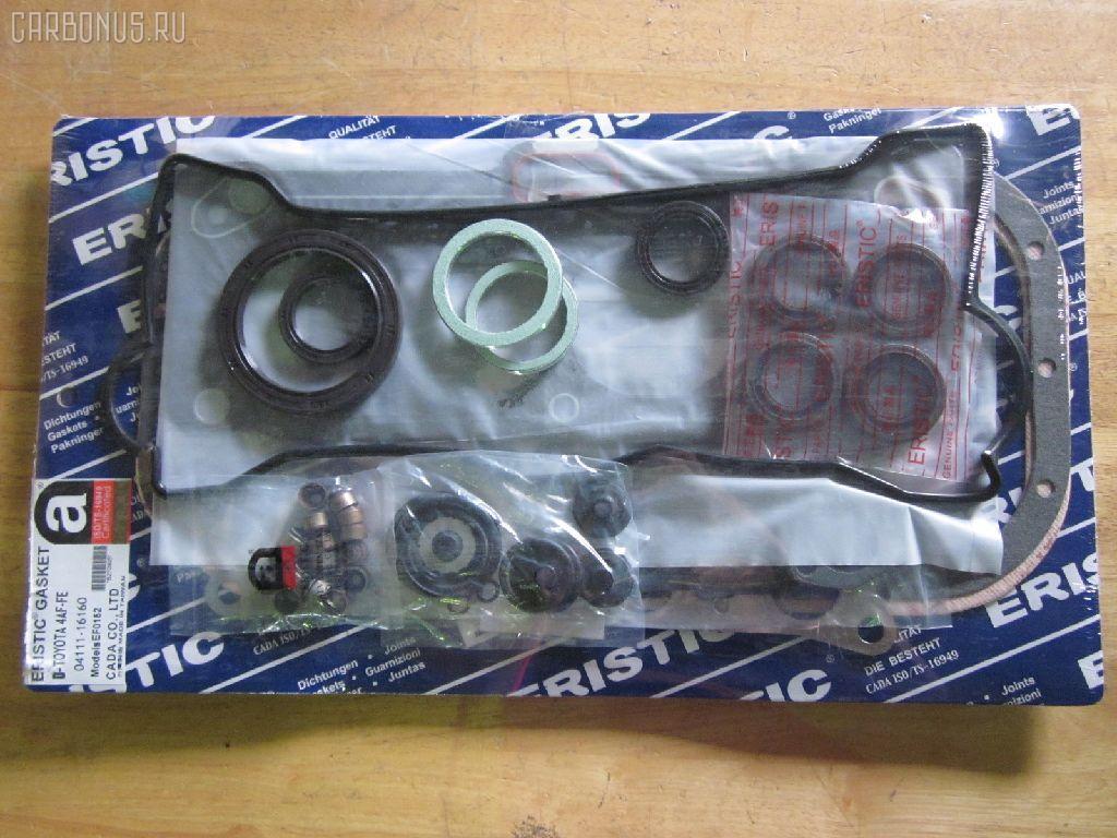 Ремкомплект ДВС ERISTIC 04111-16160 на Toyota Corolla Levin AE92 4AFE Фото 1