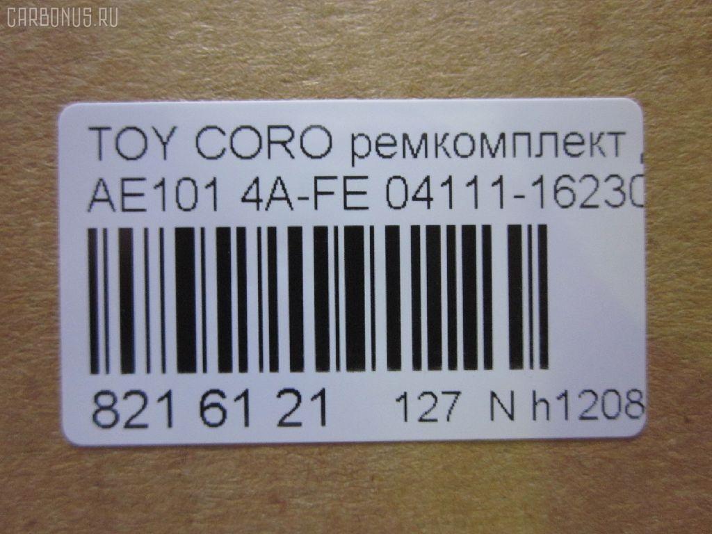 Ремкомплект ДВС TOYOTA COROLLA AE101 4A-FE Фото 2