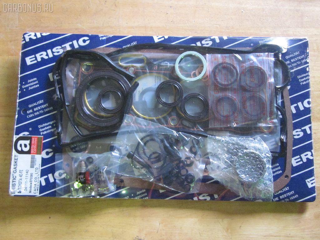 Ремкомплект ДВС TOYOTA CORSA EL51 4E-FE. Фото 2
