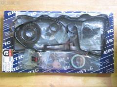 Ремкомплект ДВС Toyota Corona ST170 4S-FE Фото 1
