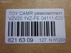 Ремкомплект ДВС Toyota Camry prominent VZV20 1VZ-FE Фото 2