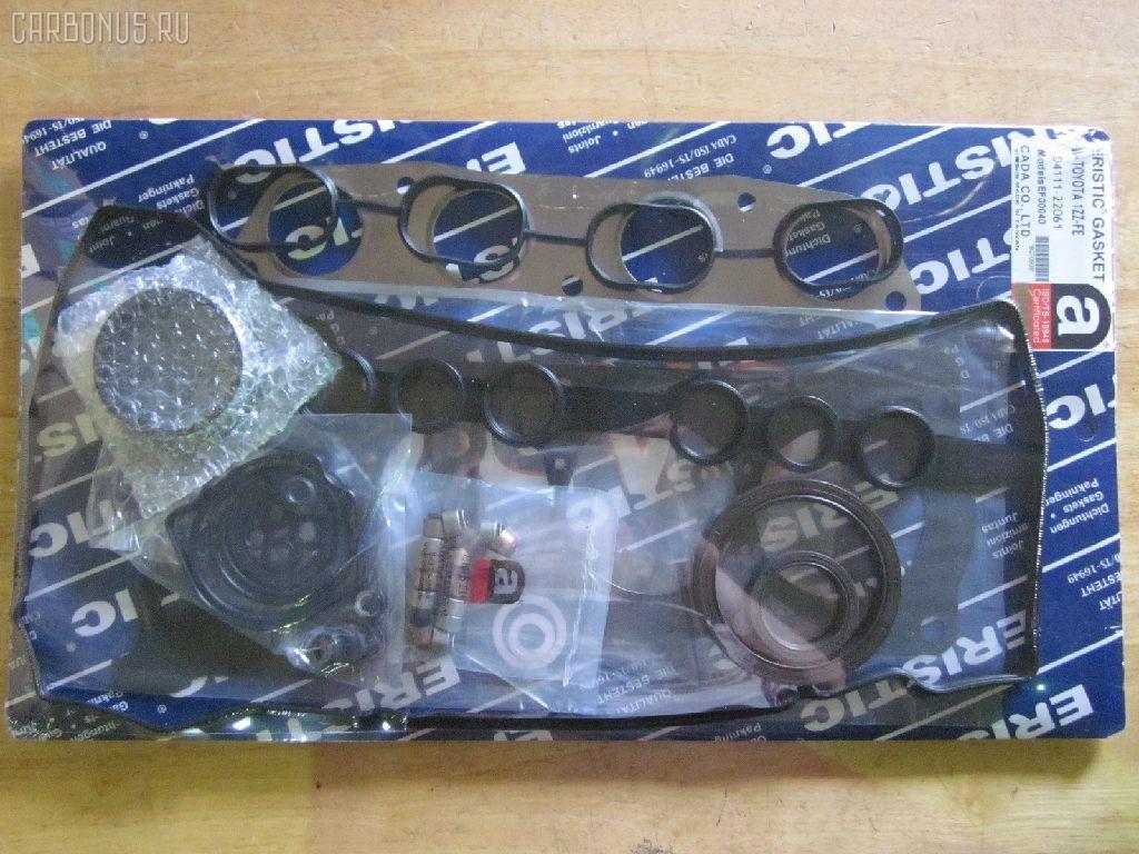 Ремкомплект ДВС TOYOTA CELICA ZZT230 1ZZ-FE. Фото 11