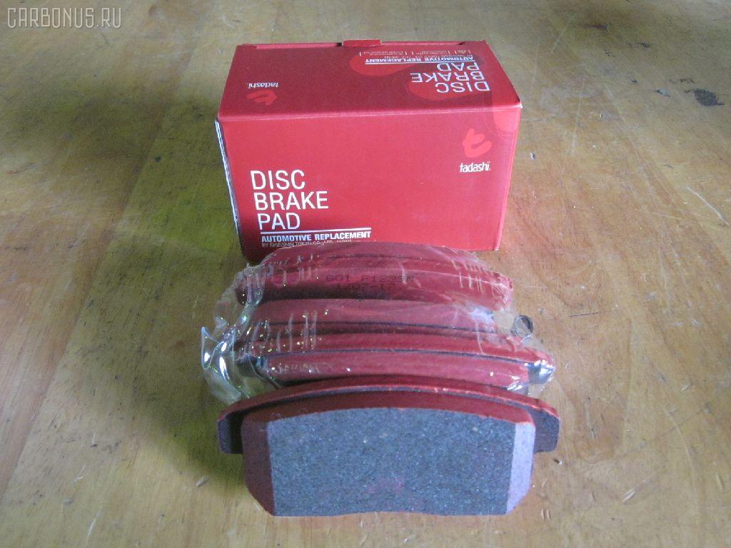 Тормозные колодки NISSAN TINO V10 Фото 1