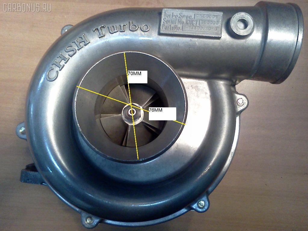 Турбина ISUZU FORWARD FSR11 6BD1T Фото 3