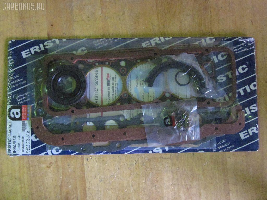 Ремкомплект ДВС Nissan Vanette C120 A15 Фото 1